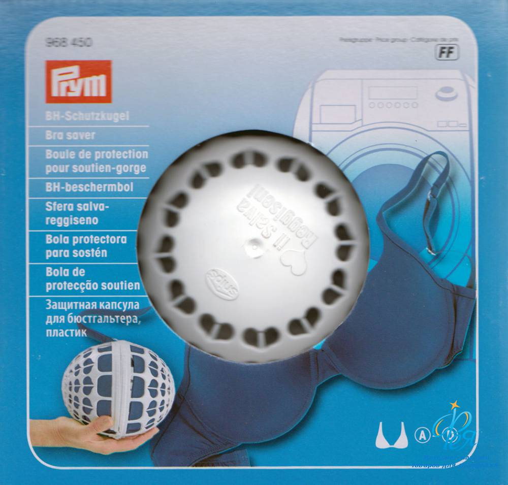 968450 Prym Защитная капсула для стиркиПрочие<br>968450 Prym Защитная капсула для стирки<br>