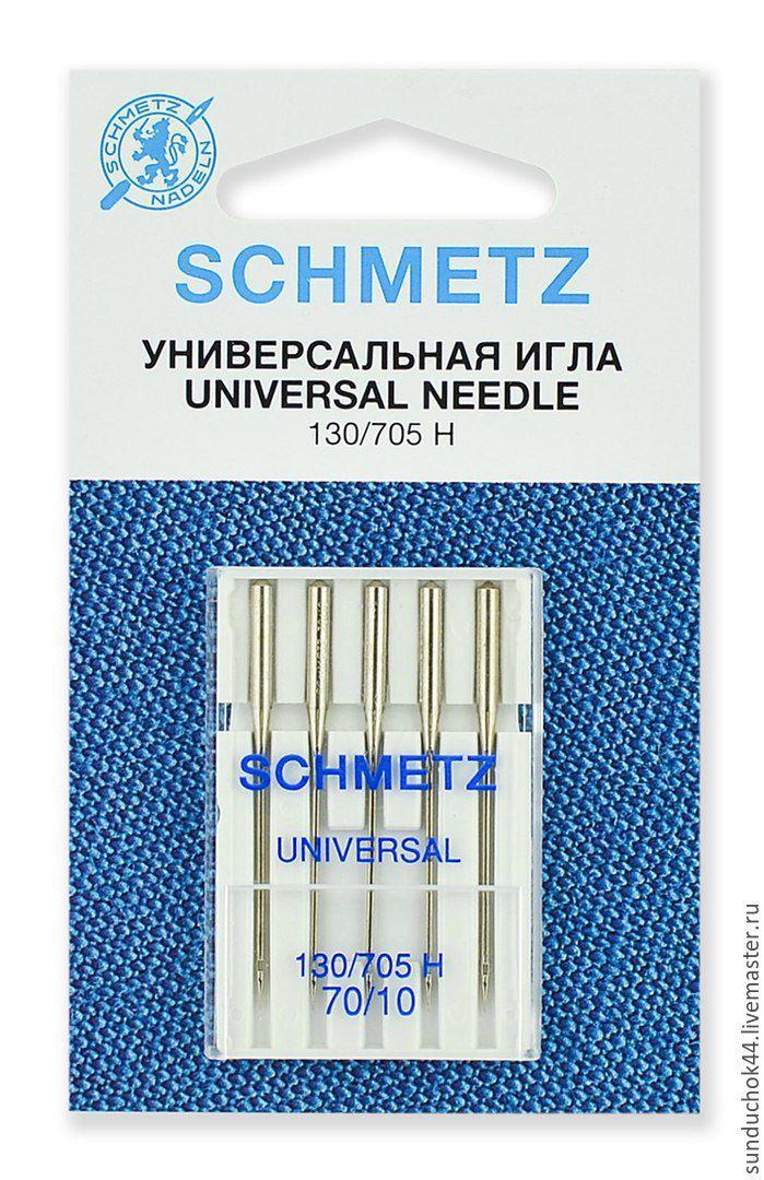Игла SCHMETZ универ.№ 70 (5 шт)Schmetz<br><br>