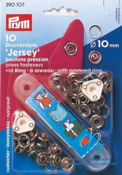 390107 Prym Кнопки Jersey (кольцо) 10ммДля одежды<br>390107 Prym Кнопки Jersey (кольцо) 10мм<br>